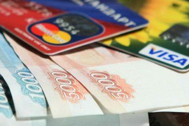кредитная карта без проверки кредитной истории онлайн для девочек